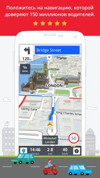 GPS Navigation & Maps Sygic v16.3.11 Full + Карты + Голосовые пакеты (2016) RUS/ENG/Multi/Android