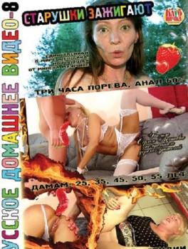 полнометражные порно фильмы русские бесплатно