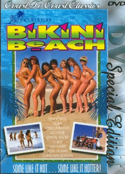 Bikini Beach 1, 2, 3, 4, 5 (Jim Enright, Coast To Coast) [1993 г., All Sex, VHSRip]