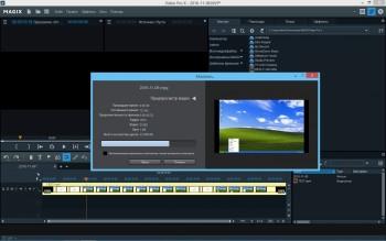 MAGIX Video Pro X8 15.0.3.107 RePack (RUS/ENG)
