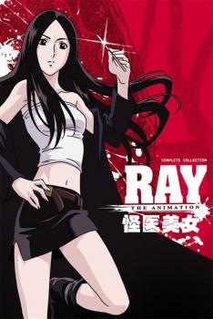 美女怪醫-Ray-01-13-完