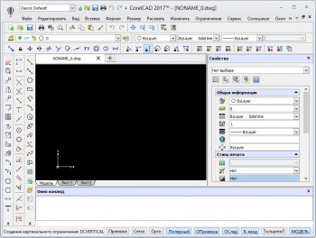 CorelCAD 2017 build 17.0.0.1310 (MULTI/RUS/ENG)