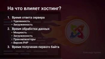 Joomla на максимальной скорости (2016) Видеокурс