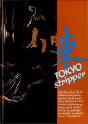 Tokyo Stripper 2