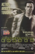 Стиратель / Eraser (Арнольд Шварценеггер, Ванесса Уильямс, 1996) 01c887518714659